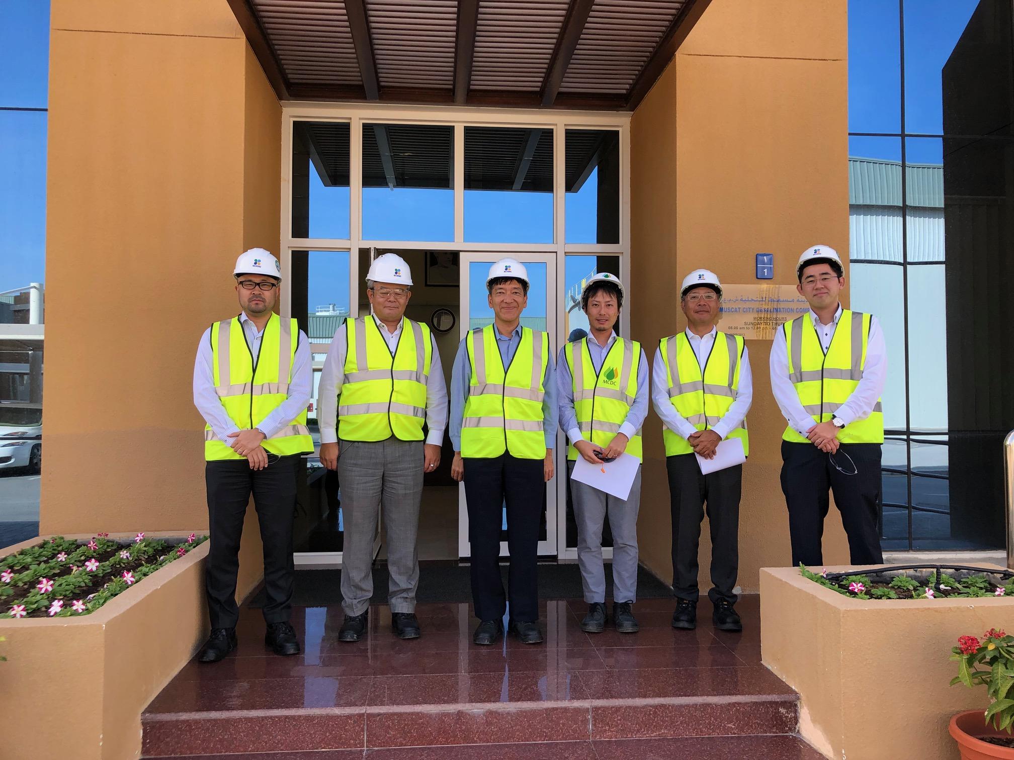 Sultanate Of Oman Company